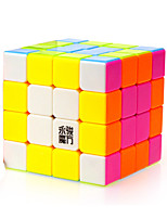 Yongjun® Smooth Speed Cube 4*4*4 Speed Magic Cube Rainbow ABS